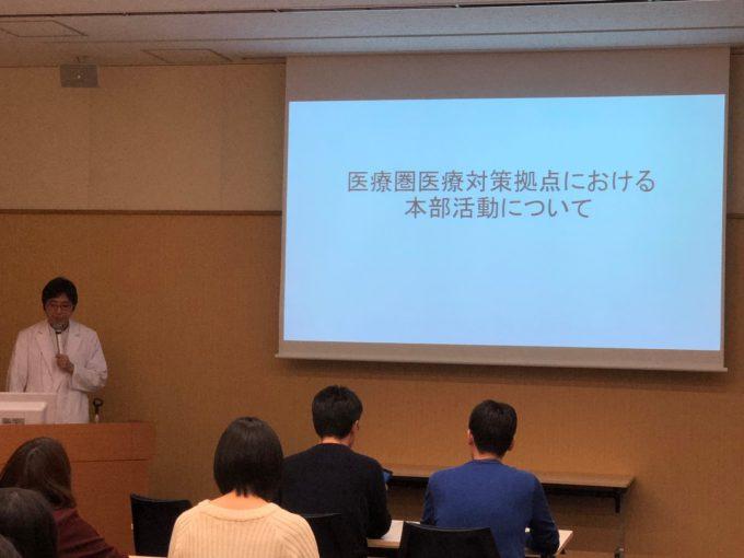 東京DMAT3病院勉強会 20190129