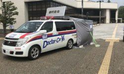 第33回日本外傷学会総会・学術集会@八戸
